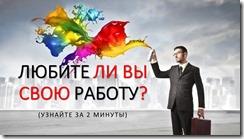 3 вопроса