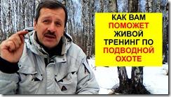 ЗАСТАВКА ппо3_0