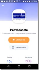 Screenshot_20190416-173606 (3)