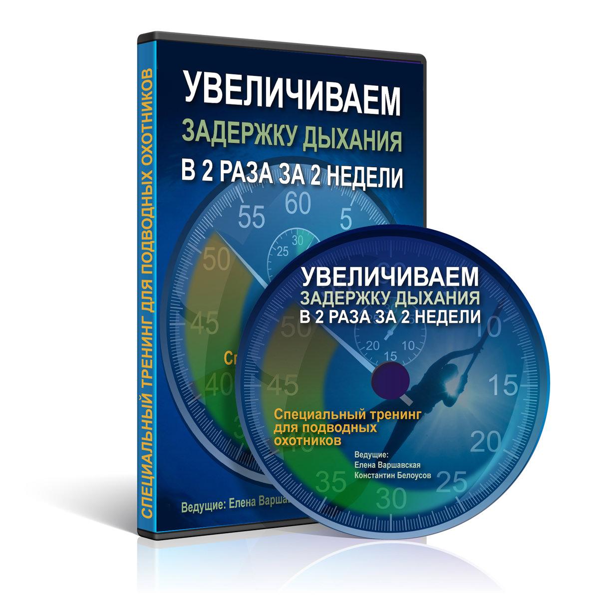 box_r1200