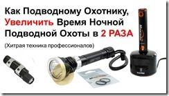 заставка про фонари